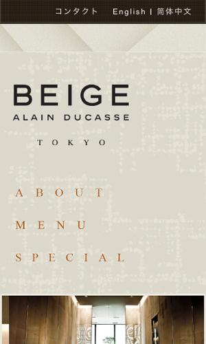 BEIGE ALAIN DUCASSE TOKYO