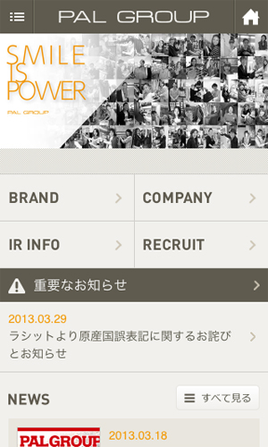 PAL CO.,LTD