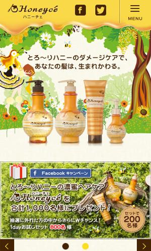 Honeyce'