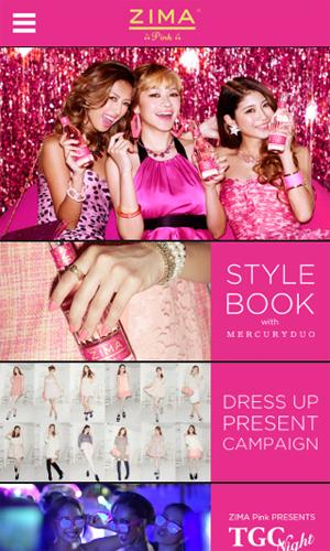 ZIMA Pink Premium