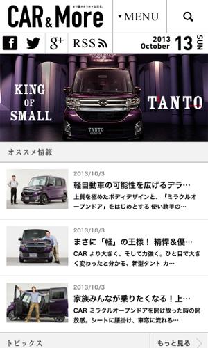 CAR&More