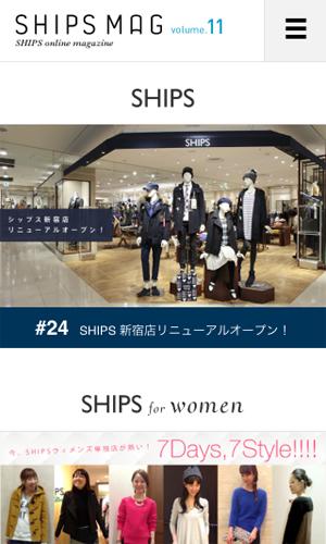 SHIPS MAG vol.11