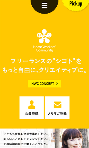 HOMEWORKERS'COMMUNITY