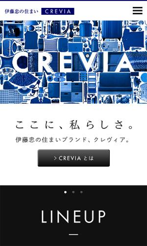 CREVIA