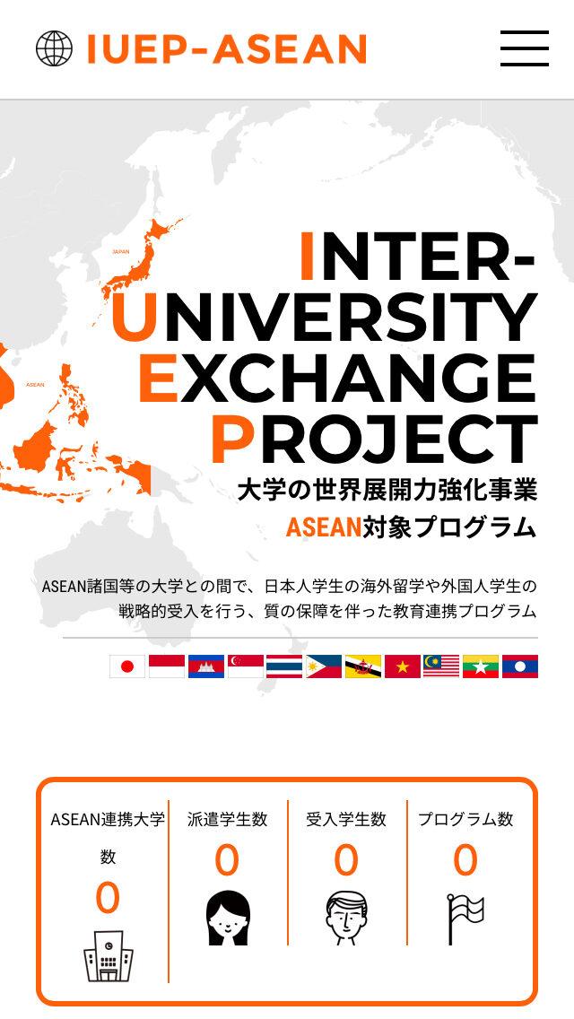 IUEP-ASEAN