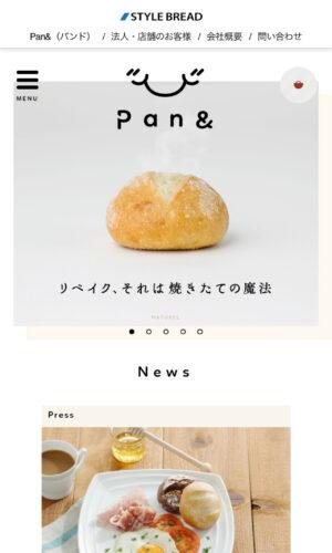 Pan& パンド