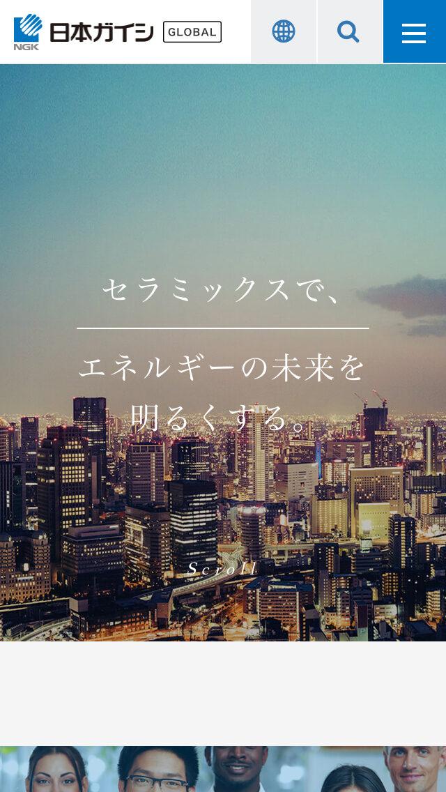 日本ガイシグループ - GLOBAL