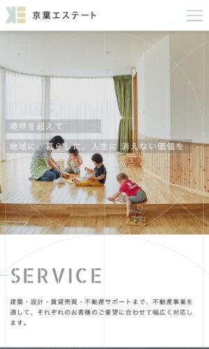 京葉エステート株式会社